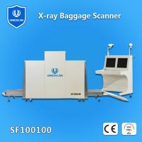 Wholesale Airport X Ray Baggage Scanner with high sefinition scanned images from china suppliers
