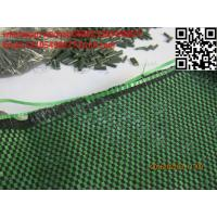 Quality 2016 high quality green and black weed mat/weed control cover needle punched fabric for sale