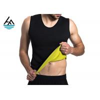 China Soft Thin Neoprene Slimming Suits Waist Training Slimming Sweat Vest For Men on sale