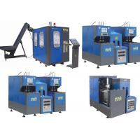 Wholesale Fully Automatic Pet Bottle Blowing Machine  With Muffler And Oiling System from china suppliers