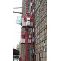 Wholesale 200m SC100 / 100 Construction Elevator 33-36 m/min GOST Certificates from china suppliers