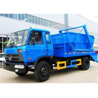 Wholesale 2 Axles 8 - 10cbm Waste Compactor Truck , 6 Wheels Garbage Collection Truck from china suppliers