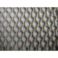 Wholesale Pet / Spandex Brown Mosquito Net Fabric Mesh Netting For Gardens from china suppliers