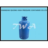 Wholesale Home LPG  Gas Cylinder 16.5KG  Low  Pressure Cooking Gas Cylinder from china suppliers