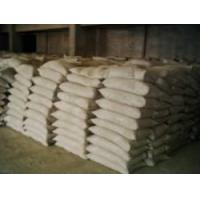 Buy cheap CSA powder (Calcium Sulfoaluminate Cement Clinker) from wholesalers