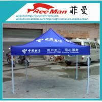 Buy cheap Blue Heavy Duty Folding Gazebo Tent For Promotional Event , Steel Frame from wholesalers