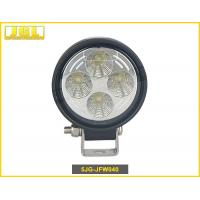 Wholesale Waterproof 12W Epistar Led Work Light For Custom Boat Lighting from china suppliers