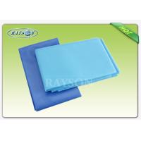 Wholesale Zero Pollution Customized Disposable Bed Sheet Polypropylene 120 cm × 220cm from china suppliers