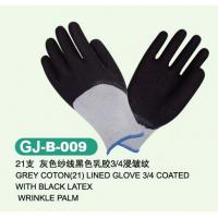 Wholesale S, M, L Cotton and Acrylic yarn latex Black Coated Work Glove for adults from china suppliers