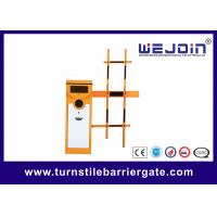Buy cheap AC220V Electronic Barrier Arm Gates Parking Barrier System with Photocell Options from wholesalers