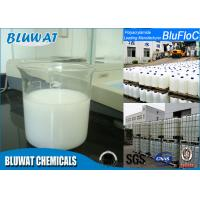 Wholesale APAM Drilling Mud Additives Water Based Polymer , Water Treatment Agent from china suppliers