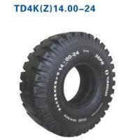 Wholesale OTR / RTG Reach Stacker Tyres For Port Machinery  , 32mm Tread Depth from china suppliers