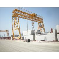 Wholesale Customised Steel Rail Mounted Gantry Crane for Container Handling from china suppliers