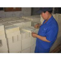 Wholesale High-alumina brick from china suppliers