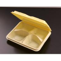 Wholesale Plastic Disposable Food Trays Hinged 4 Compartments For Fast Food from china suppliers