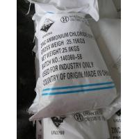 Wholesale ndustry Grade Galvanizing Used Ammonium Zinc Chloride 55,Chemical Series Ammonium Zinc Chloride (ZnCl2: 75%, NH4Cl: 25%) from china suppliers