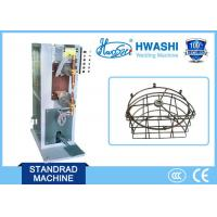 Wholesale CE Approval Seave Welding Machinery , Electrical Foot touch Pedal Spot Welder from china suppliers