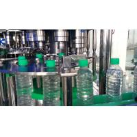 Wholesale PET Bottle Automatic Water Filling Machine , Multifunctional Water Filling Line from china suppliers