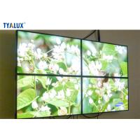 Quality 1080P Full Corlor Resolution Seamless Video Wall Digital Signage Displays 450cd / m2 brightness for sale
