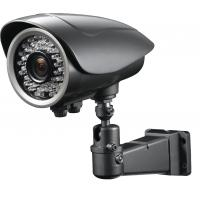 Wholesale WIFI IP Bullet CCTV Cameras MPEG4 , 1280(H) x 720(V) , Two Way Audio from china suppliers