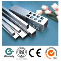 Wholesale extruded aluminium square tube from china suppliers