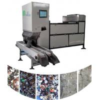 Wholesale Plastic Colour Sorter Machine For Industrial Material Processing from china suppliers