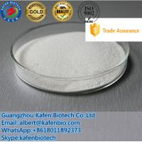 Buy cheap 99% Agrochemical Insecticide Drug Tetramethrin Raw Powder CAS 7696-12-0 from wholesalers