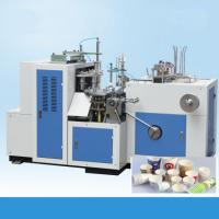 Buy cheap Full Automatic Paper Cup Machine ZB-09 ZB-12 150 - 350gsm Paper Cup Forming Machine from wholesalers
