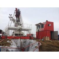 Wholesale Drilling Rig Equipment Oilfield Workover Rigs With Maximum Feeding from china suppliers