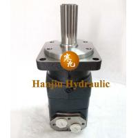 Wholesale Hydraulic Orbit Motors (BM series) from china suppliers