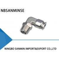 Wholesale SSL Stainless Steel Air Fittings , Air Line Quick Connect Fittings 1.8MPa Max Pressure from china suppliers