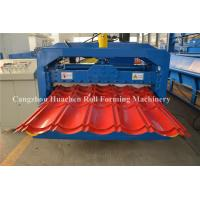 Wholesale 1250mm automatical Roof Tile Roll Forming Machine 7.5KW 380V , Efficiency from china suppliers