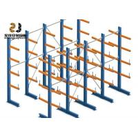 Wholesale Customized Size 300-1800mm Arm With Safelock Free Standing Lumber Rack from china suppliers