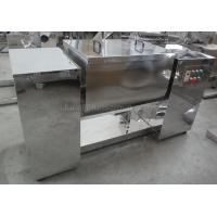 Wholesale Stainless Steel Wet Powder Mixing Machine Professional 20L / Batch For Feed from china suppliers