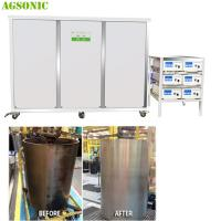 China Marine Ultrasonic Machine Parts Equipment For Burned Oil Burned Engine Oil Grease From Cast Iron Aluminum on sale