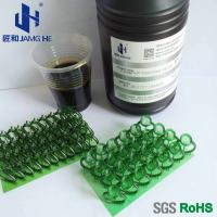 Wholesale Photopolymer Printing Resin for DLP 3D Printer / Castable Resin UV Photopolymer from china suppliers