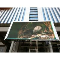 Wholesale Full Color Outdoor LED Billboard 1R1G1B  Led Digital Display High  Refresh from china suppliers