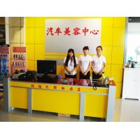 Wholesale Automatic car wash equipment in tepo-auto, eco car wash with reinforced swing arm from china suppliers