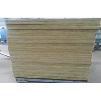 Thermal and acoustic weather proof rock wool insulation for Steel wool insulation