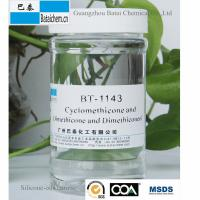 Wholesale Cosmetic Raw Material BT-1143  C13-16 Isoparaffin with Tactility and Lasting Smooth from china suppliers