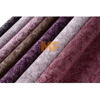 Quality 100% Poly Waterproof Knitted Textured Upholstery Fabric For Sofa / Home Decoration for sale
