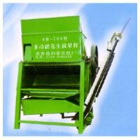 Wholesale Peanut Machinery 6H-700 from china suppliers