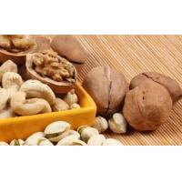 Wholesale Clearance Agent Import Nuts into the H.K. from china suppliers