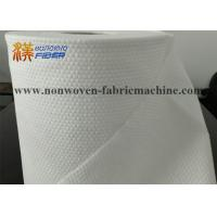 Wholesale Spunlace Nonwoven Industrial Cleaning Wipes Washable Easy Clean / Dry from china suppliers