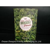 Wholesale Reclosable Moisture Proof Tea / Coffee Packaging Bags With Aluminium Foil Material from china suppliers