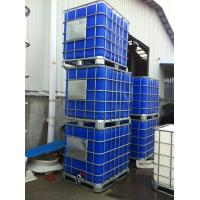 Wholesale IBC container for chemical transportation from china suppliers