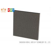 Wholesale Seamless P2 Led Advertising Display Low Screen Heat Guarantee Long Time Work from china suppliers