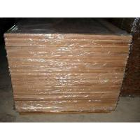 Buy cheap Bamboo Board from wholesalers