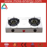 Wholesale High Quality Household Biogas Burner from china suppliers