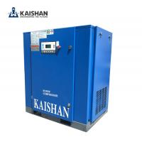 Wholesale China Factory 1.7m3/min 116psi Kaishan LG1.7/8 AC power 11KW air scroll compressor/ 8 Bars durable air compressor from china suppliers